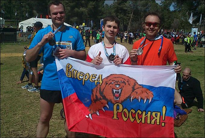 Александр Ромашкин, Валентин Ватракшин и Валентин Виноградов