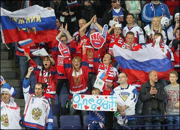 Самые преданные болельщики сборной России