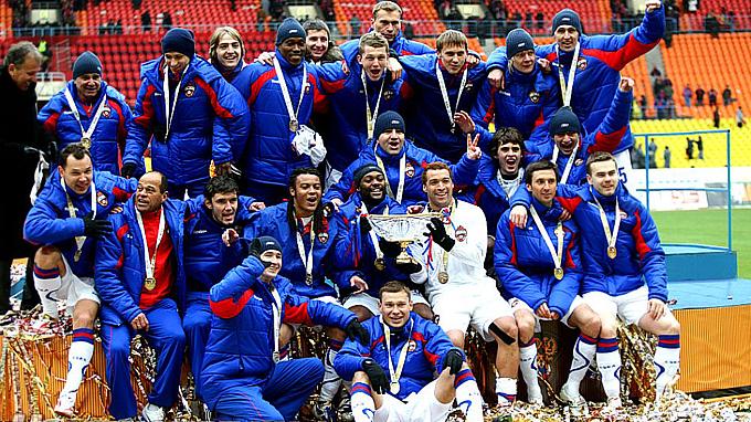 ЦСКА — обладатель Суперкубка России — 2009