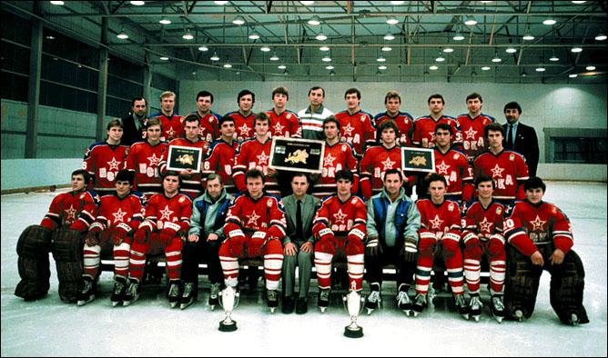 Хоккей. История чемпионатов мира. ЧМ-1989-1990. Фото 01.