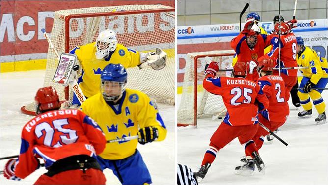 21.04.2010. Чемпионат мира U-18. Россия - Швеция - 1:3. Фото 02.