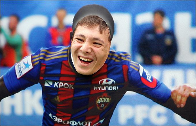 Болельщик ЦСКА