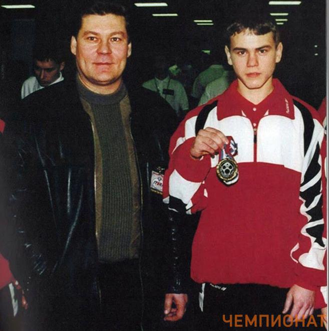 Игорь Акинфеев с отцом