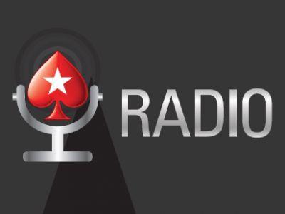 прямая радиотрансляция