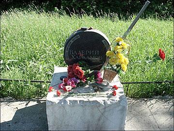 Мы не позволим умереть памяти о Валерии Харламове!