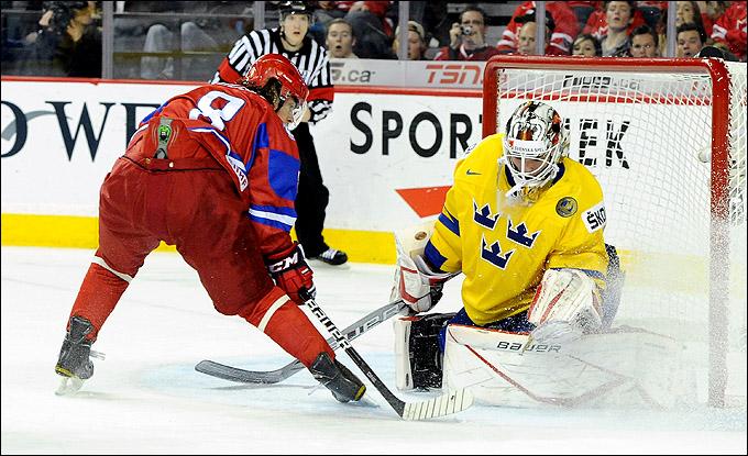 5 января 2012 года. Калгари. Молодежный чемпионат мира. Финал. Швеция — Россия — 1:0 (ОТ)