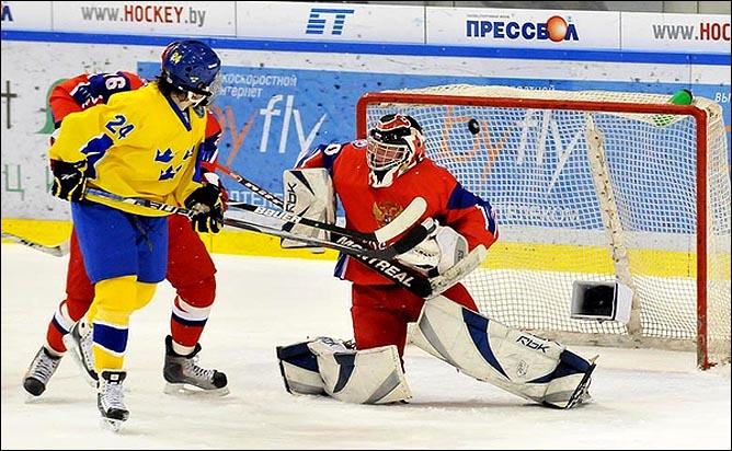 21.04.2010. Чемпионат мира U-18. Россия - Швеция - 1:3. Фото 06.