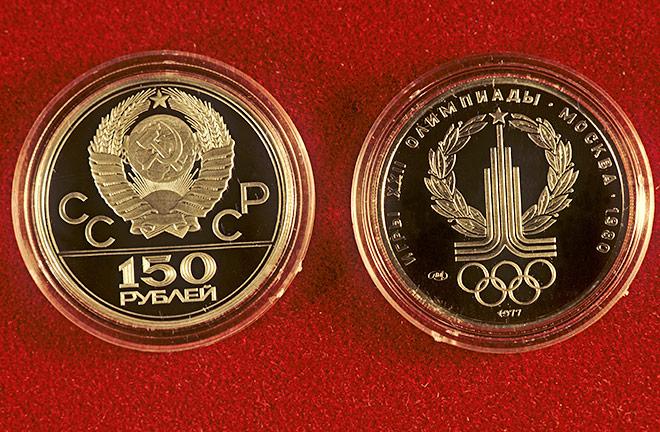 Платиновая монета номиналом 150 рублей, выпущенная к XXII Олимпийским играм