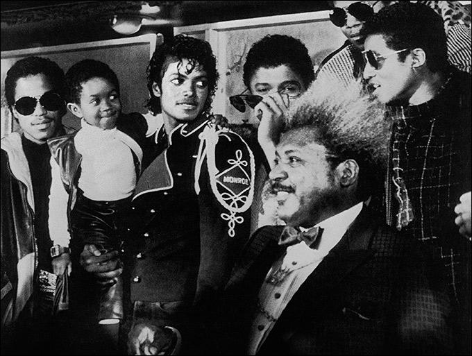 Майкл Джексон и Дон Кинг