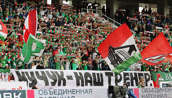Болельщики «Локомотива» до последнего поддерживали Леонида Кучука