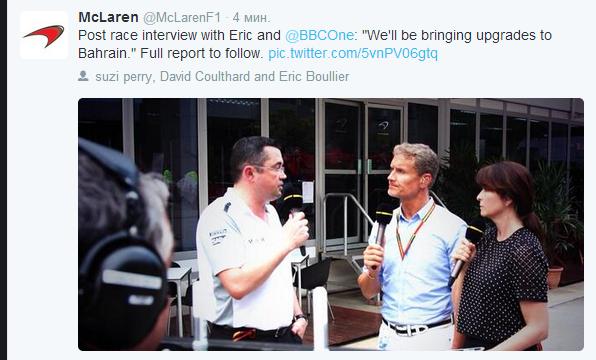 Эрик Булье даёт интервью каналу BBC One.