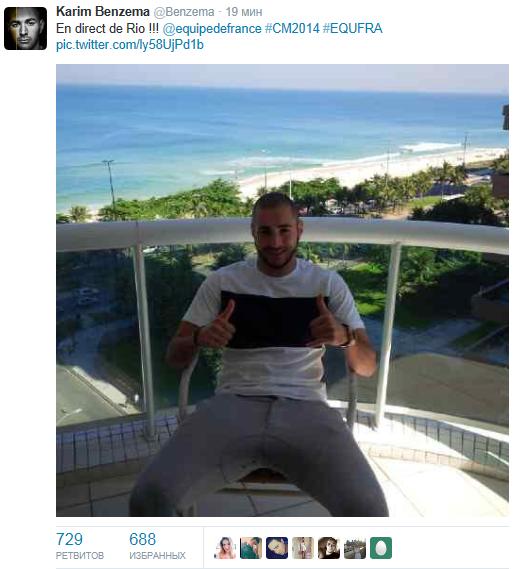 Источник — @Benzema