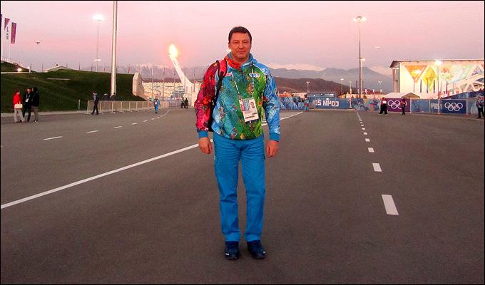 Алексей Горский в олимпийском Сочи