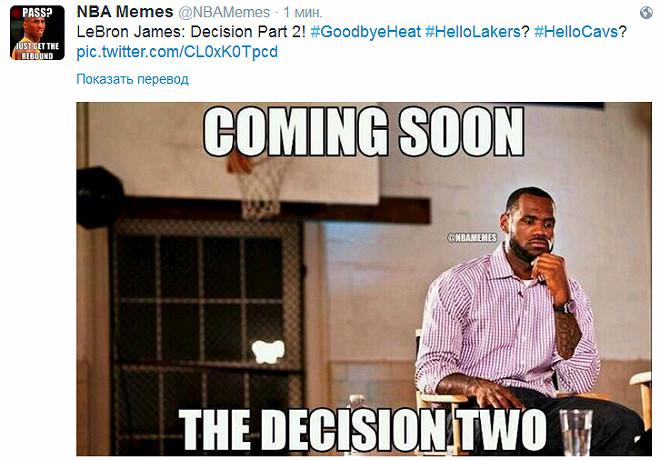 Решение-2. От создателя Решения. Смотрите ближайшим летом во всех кинотеатрах НБА.