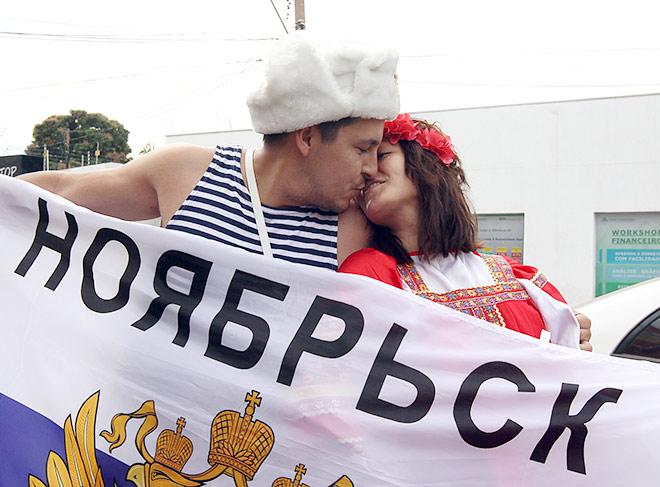 Болельщики сборной России в Куябе