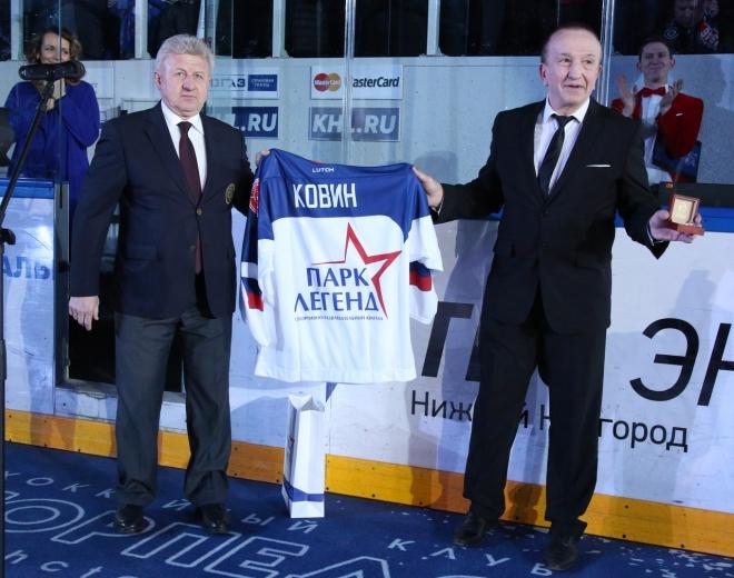 Награждение Владимира Ковина