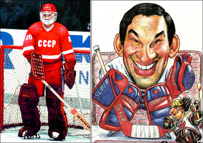 Владиславу Третьяку - 58 лет. Фото 04.