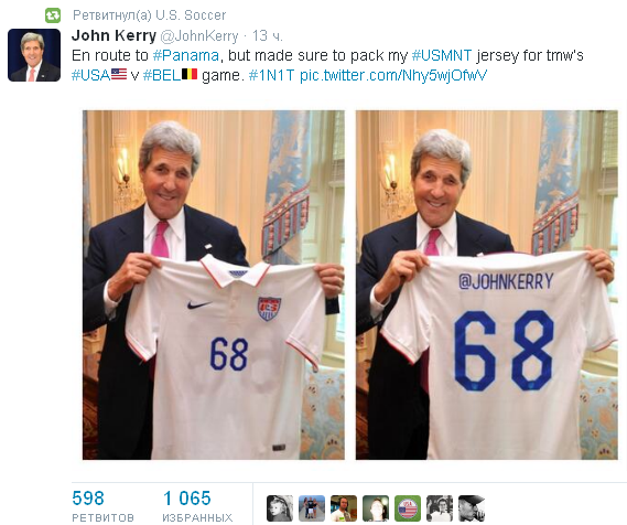 Источник — @JohnKerry