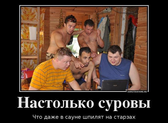Конкурсная работа Александра Козлова