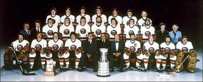 """Обладатели Кубка Стэнли 1980 года – """"Нью-Йорк Айлендерс""""."""