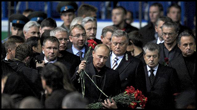 10 сентября 2011 года. Ярославль