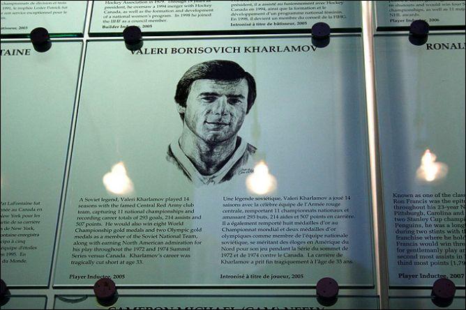 Стенд Валерия Харламова в Зале хоккейной славы в Торонто.