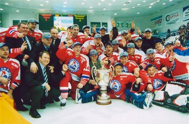 «Локомотив» — чемпион России 2002 года