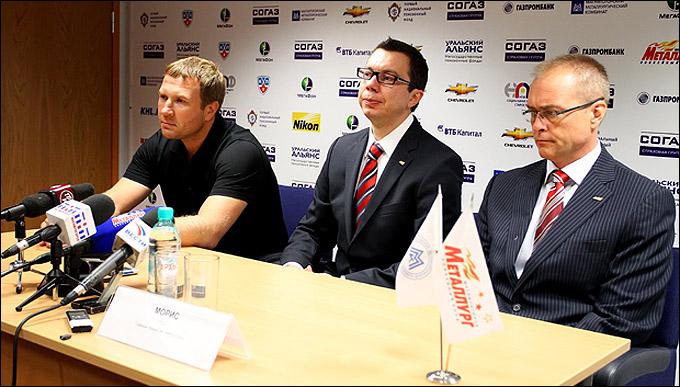Послематчевая пресс-конференция