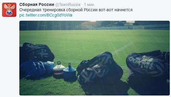 Источник — @TeamRussia
