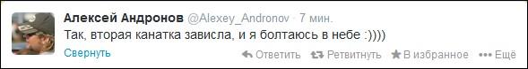 twitter.com/Alexey_Andronov