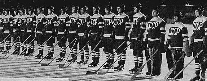 Топ-100 историй ИИХФ. История № 4. 1954. Первое золото на ЧМ СССР. Фото 01.