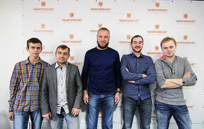 Александр Филимонов и коллектив «Чемпионата»