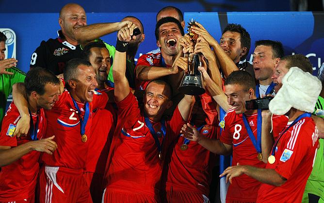 Сборная России — чемпион мира по пляжному футболу!