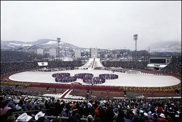 Церемония открытия зимних Олимпийских игр в Сараево