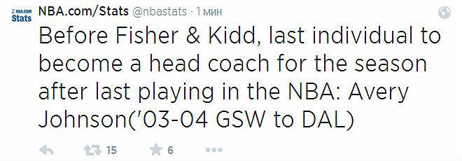 Предыдущим действующим игроком подавшимся сразу в тренеры до Джейсона Кидда и Дерека Фишера был Эйвери Джонсон.
