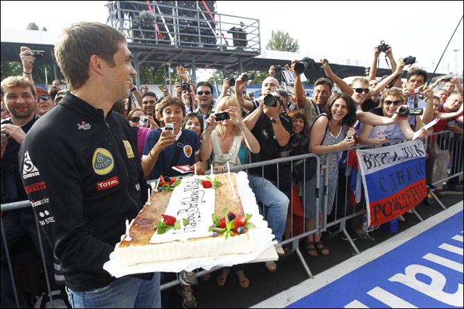 В четверг болельщики поздравили Виталия с днём рождения.