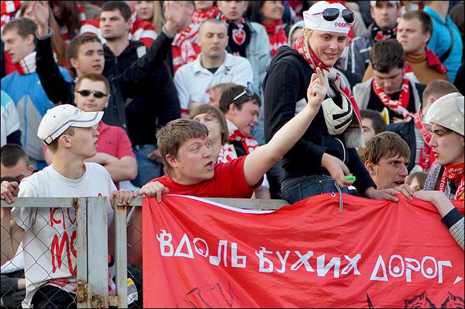 Спартаковские болельщики в Самаре