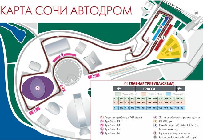 Карта автодрома Формулы-1 в Сочи