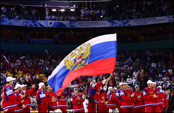 Это тебе, Россия!