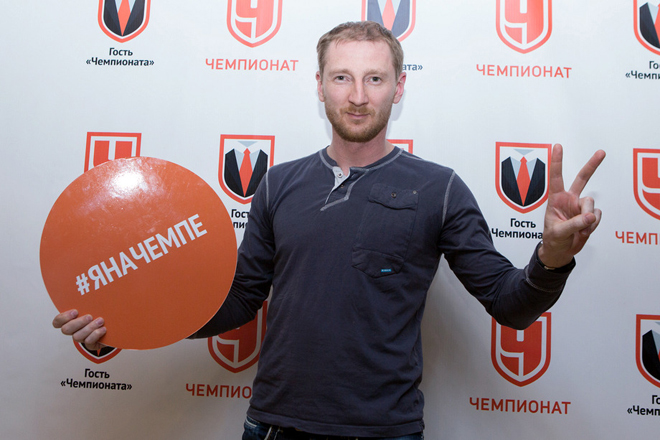 Алексей Лукьянюк