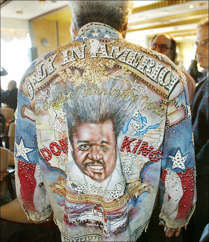 Одна из знаменитых джинсовых курток Кинга