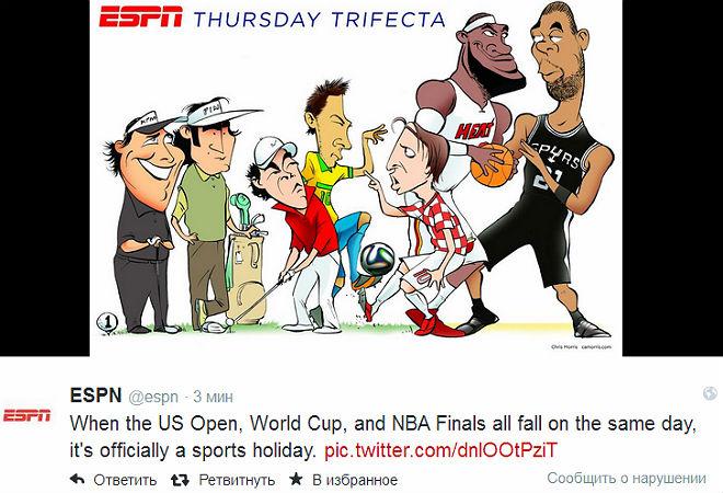 Праздник спорта как он есть — матч финала плей-офф НБА, старт открытого чемпионата США по гольфу и начало футбольного ЧМ в один день.