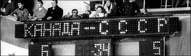Топ-100 историй ИИХФ. История № 2. 1972. Хендерсон спасает Канаду. Фото 05.