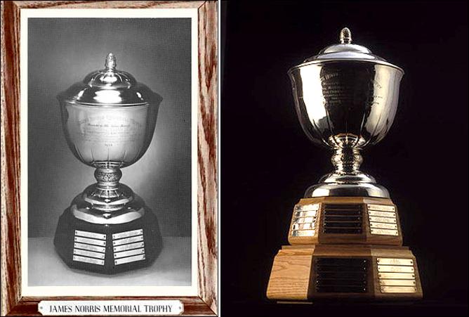 Трофеи НХЛ-2010. Фото 10.