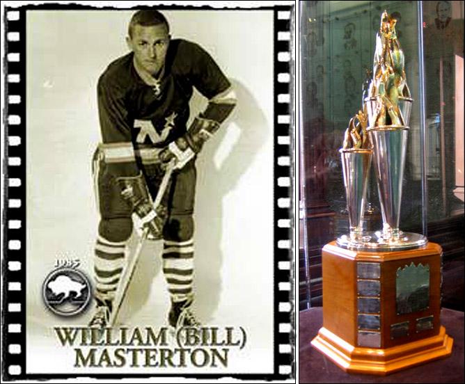 Трофеи НХЛ-2010. Фото 12.
