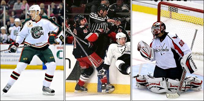 Трофеи НХЛ-2010. Фото 13.