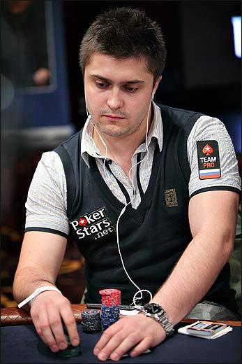 Макс Лыков