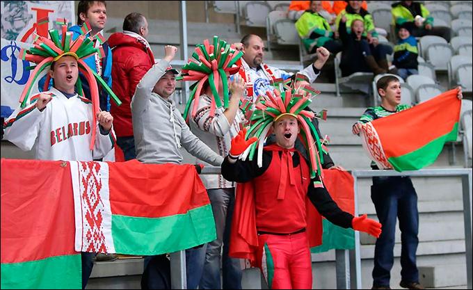 Группа поддержки сборной Белоруссии