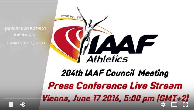 Трансляция пресс-конференции вот-вот начнётся
