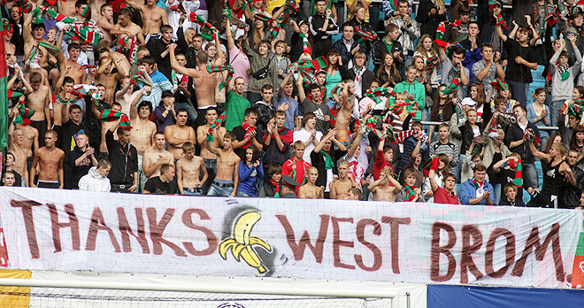 «Thanks West Brom»